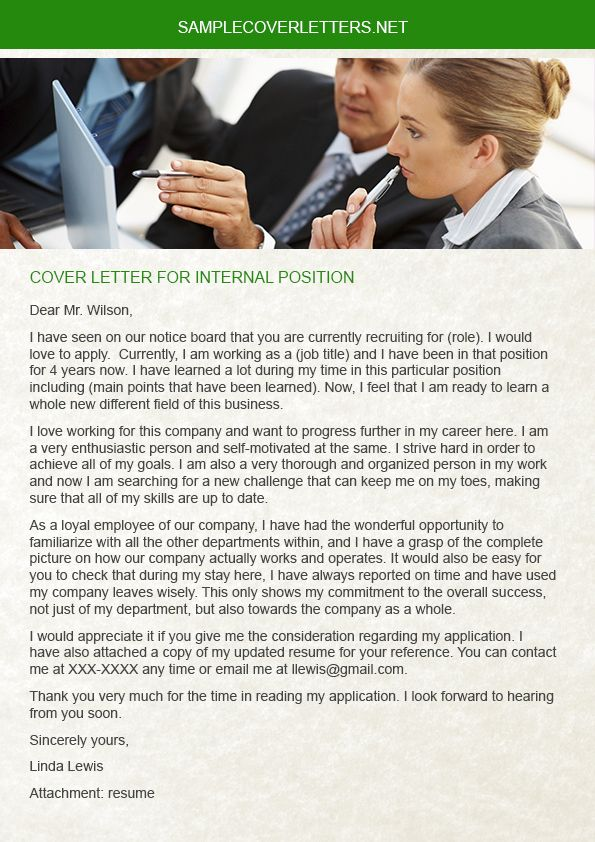 Cover Letter for Internal Position is dodgy that is why