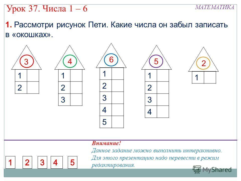 Спиши ру алгебра 8 класс дорофеев скачать без регистрации