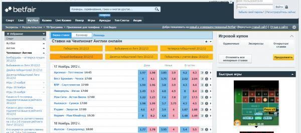 онлайн биржа ставки
