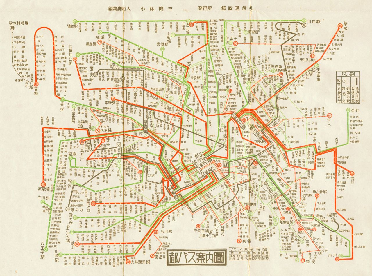 Historical Map Bus Map Of Tokyo C  Transit Maps - Map san francisco bus routes