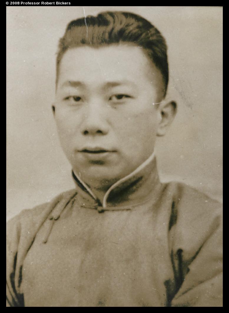 Shanghai Municipal Police Detective, 1934