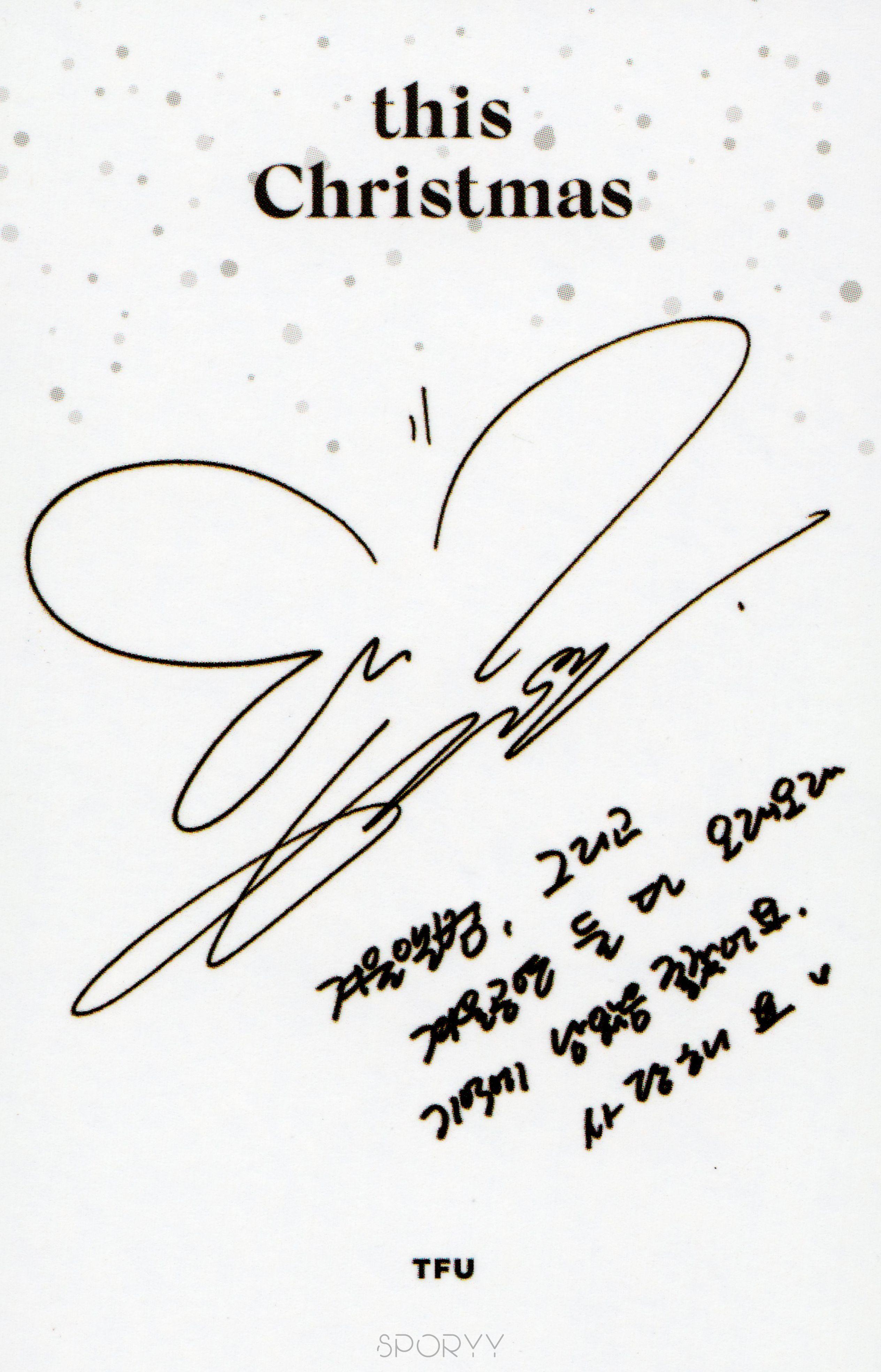[SCAN] Kid Leader TAEYEON (꼬꼬마 리더 태연) of Girls' Generation