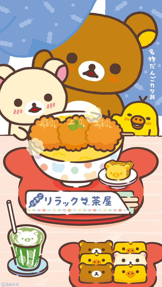 Rilakkuma … Rilakkuma wallpaper, Cute wallpapers, Sanrio