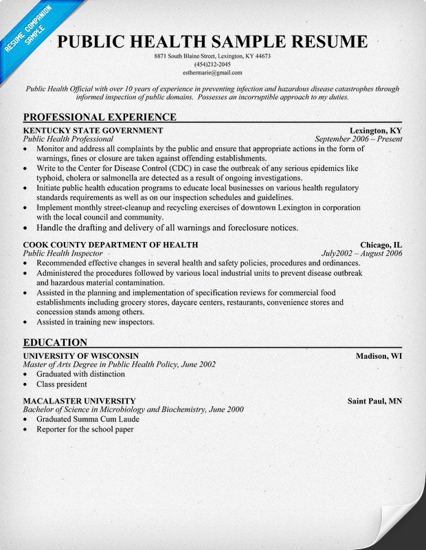 Public Health Resume HttpResumecompanionCom Health Jobs