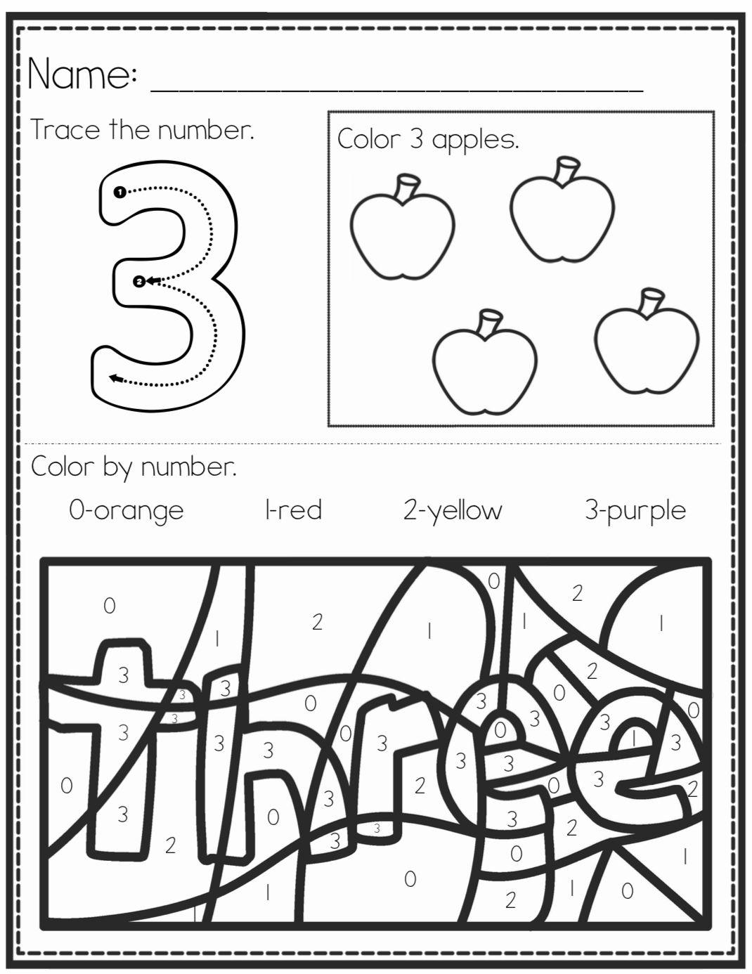 Pin By Daichengjung On Preschool Ideas