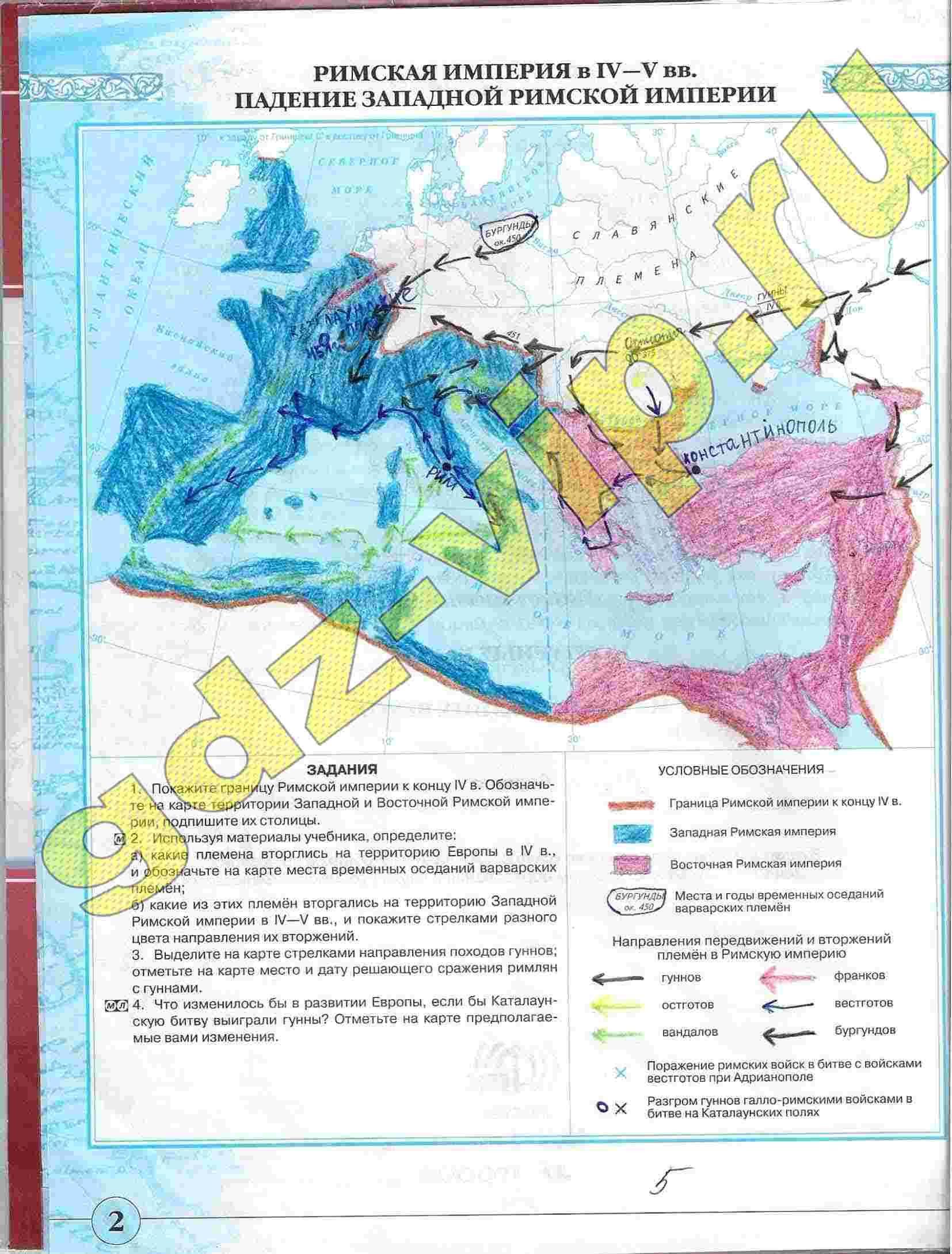 Контурная карта по природоведению для 6 класса плешаков скачать бесплатно