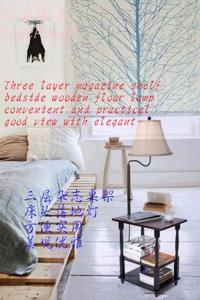 Wooden magazine table rack  Modern simple table lamp wooden bedside table floor lamp living room sofa side floor lamp $298.00