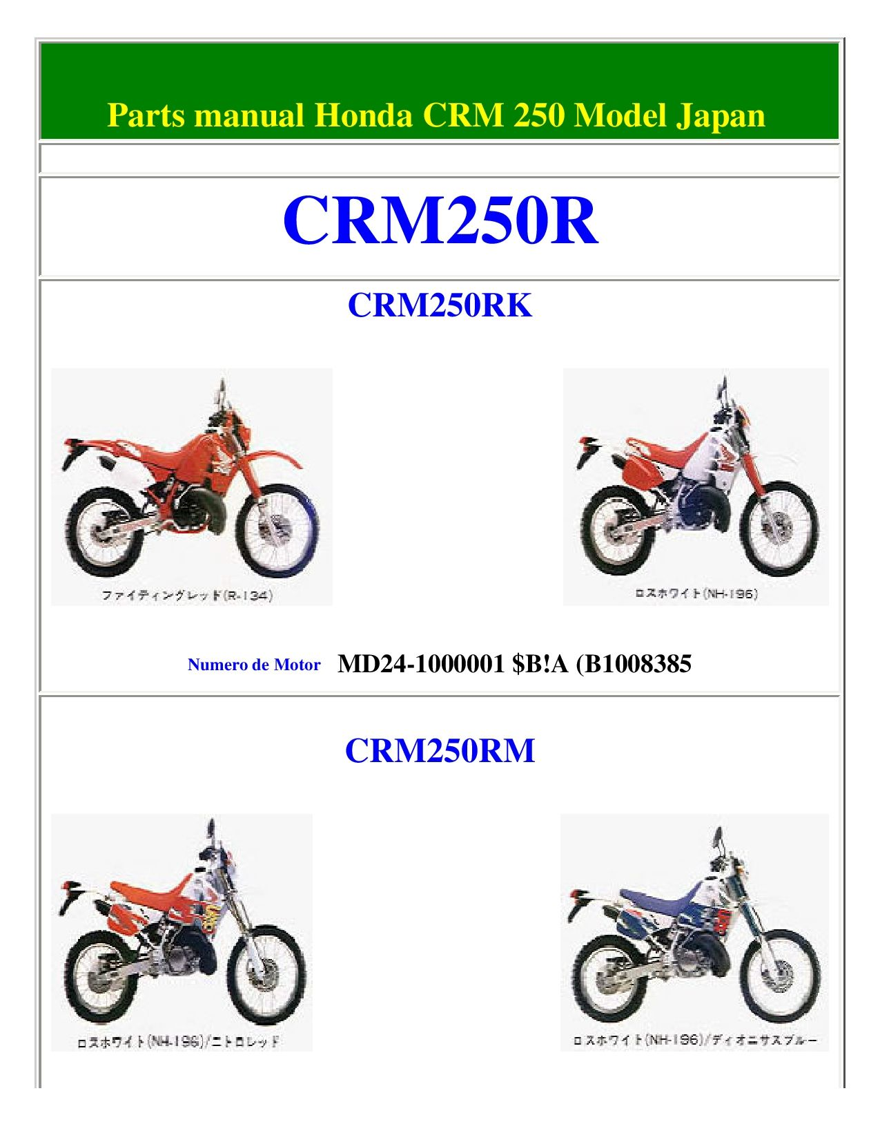 Honda Crm 250 Parts List Pdf Download Service Manual Repair Manual Pdf Download Repair Manuals Crm Pdf Download