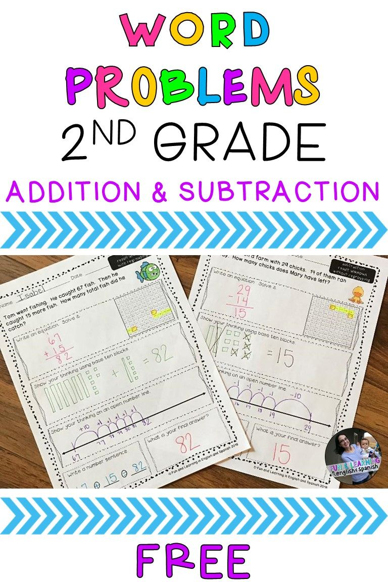 Free Sample 2nd Grade Word Problems Addition Subtraction