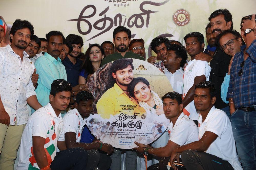 Actor Aari At Dhoni Kabadi Kuzhu Movie Audio and Trailer Launch