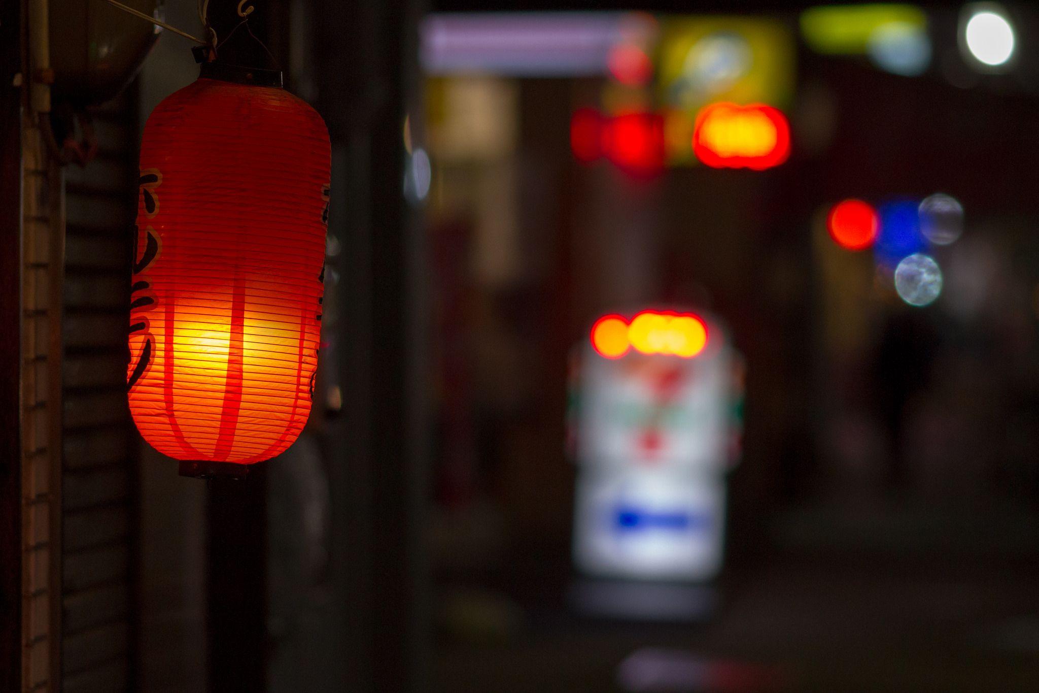 Motoshigecho-Dori, Fushimi, Nagoya | Flickr - Photo Sharing!
