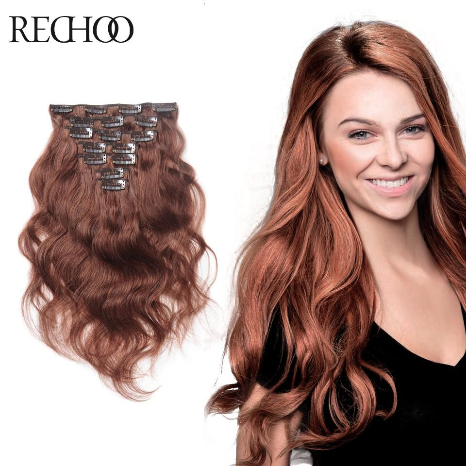 Human Hair Extension Clip In Weft Ash And Color 33 Brown 7810