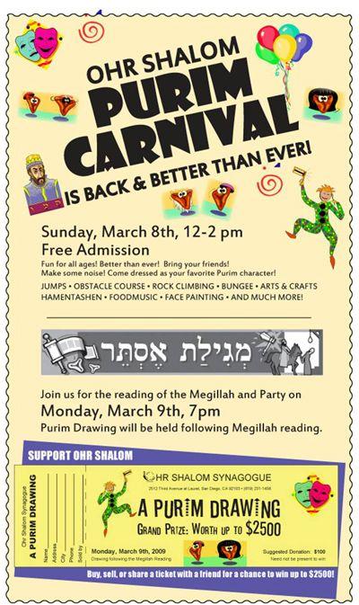 Purim party invitations elegant invitations pinterest elegant purim party invitations stopboris Images