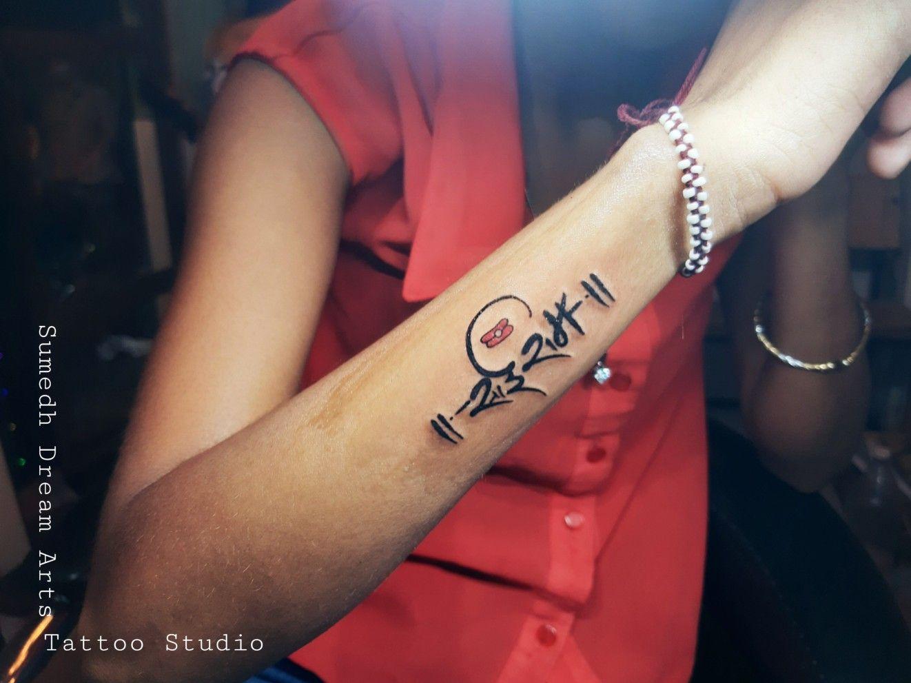 Sai Ram Tattoo Design In 2020 Ram Tattoo Tattoos Tattoo Designs