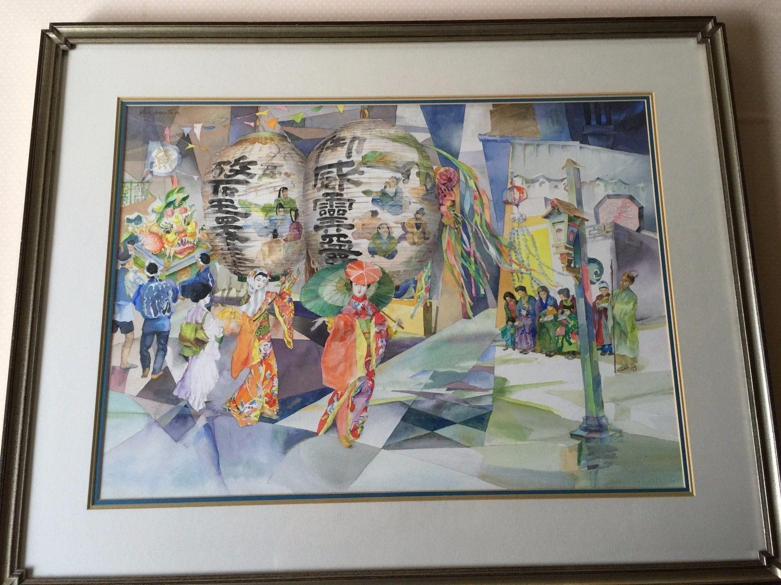 """Van Houten Original Watercolor Japanese Festival, Signed, Framed, 29"""" x 22"""""""