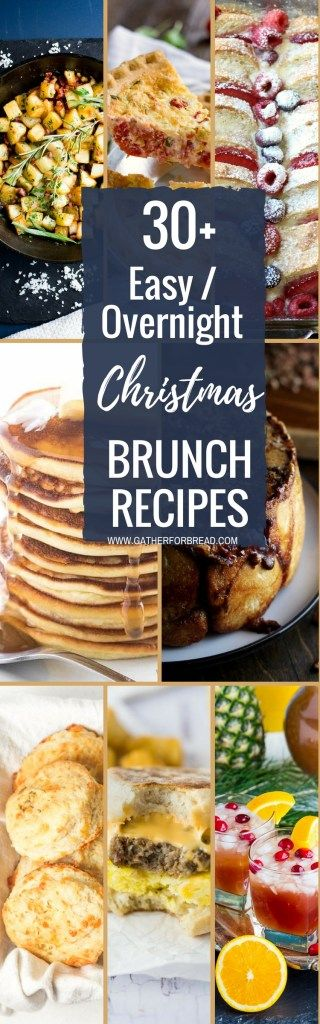 Easy Made Ahead Christmas Brunch Recipes - Ideas for either easy OR make-ahead Christmas Breakfast or Brunch. We all want our holiday breakfasts to be both delicious and easy, right? We don't have time for 21 step, 4 hour recipes. So I've combed Pinterest to bring you easy breakfast ideas.