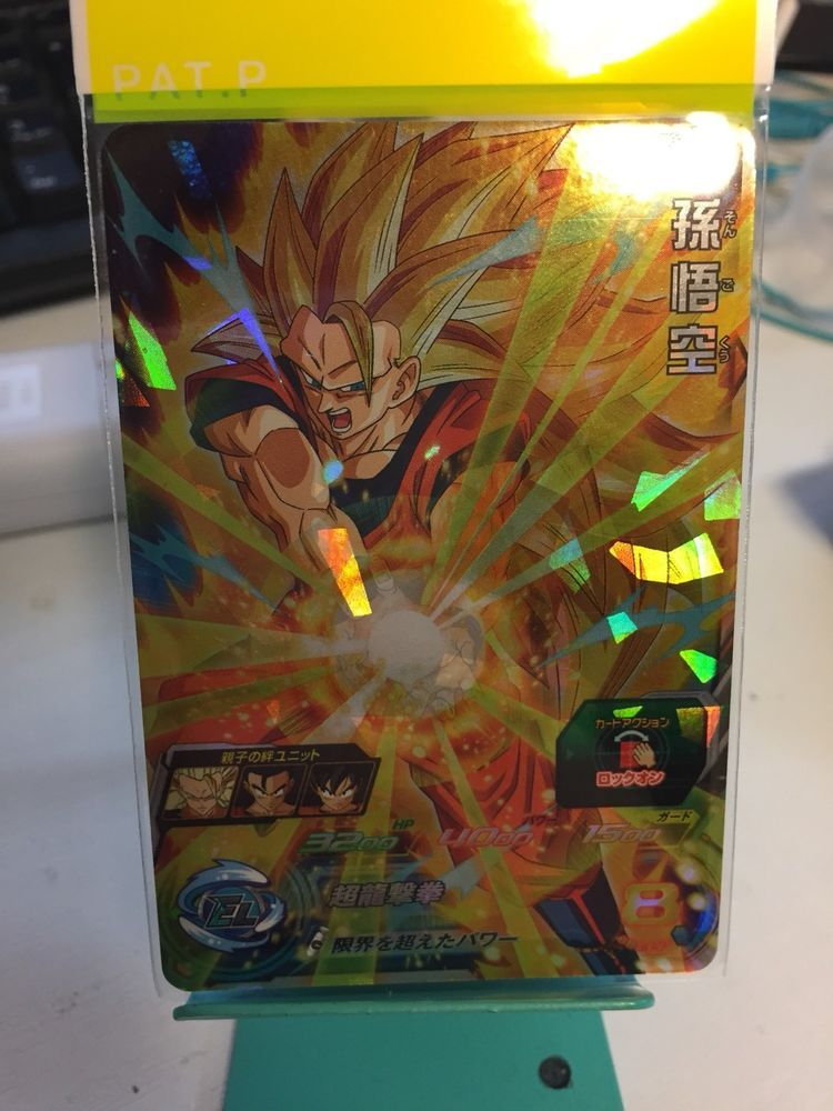 Dragon ball heroes cards game toy burning japan edition