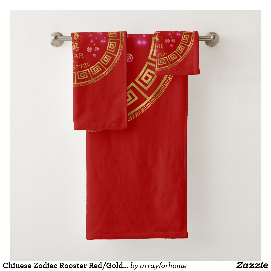 Chinese Zodiac Rooster Red Gold Id542 Bath Towel Set Zazzle Com