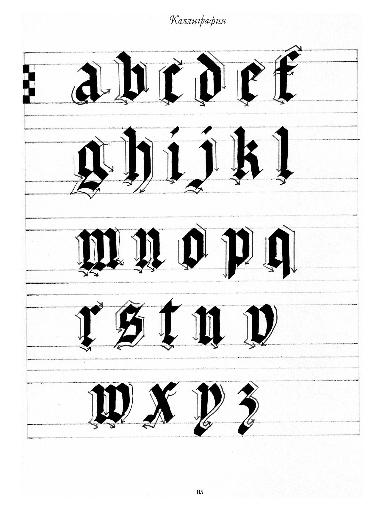 Pin By Deep Golden On Calligraphy R