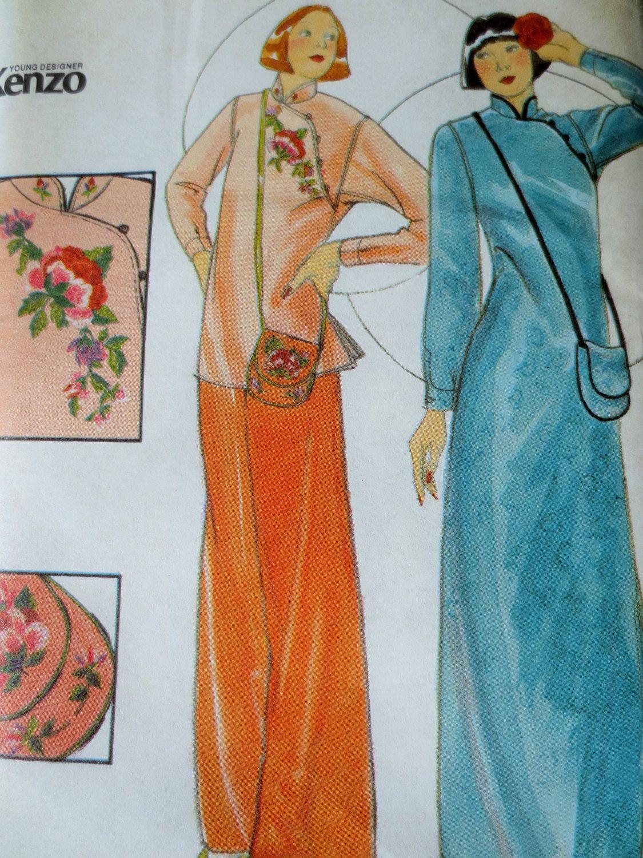 Lovely cheongsam qipao vintage butterick 4530 sewing pattern lovely cheongsam qipao vintage butterick 4530 sewing pattern designed by kenzo jeuxipadfo Choice Image