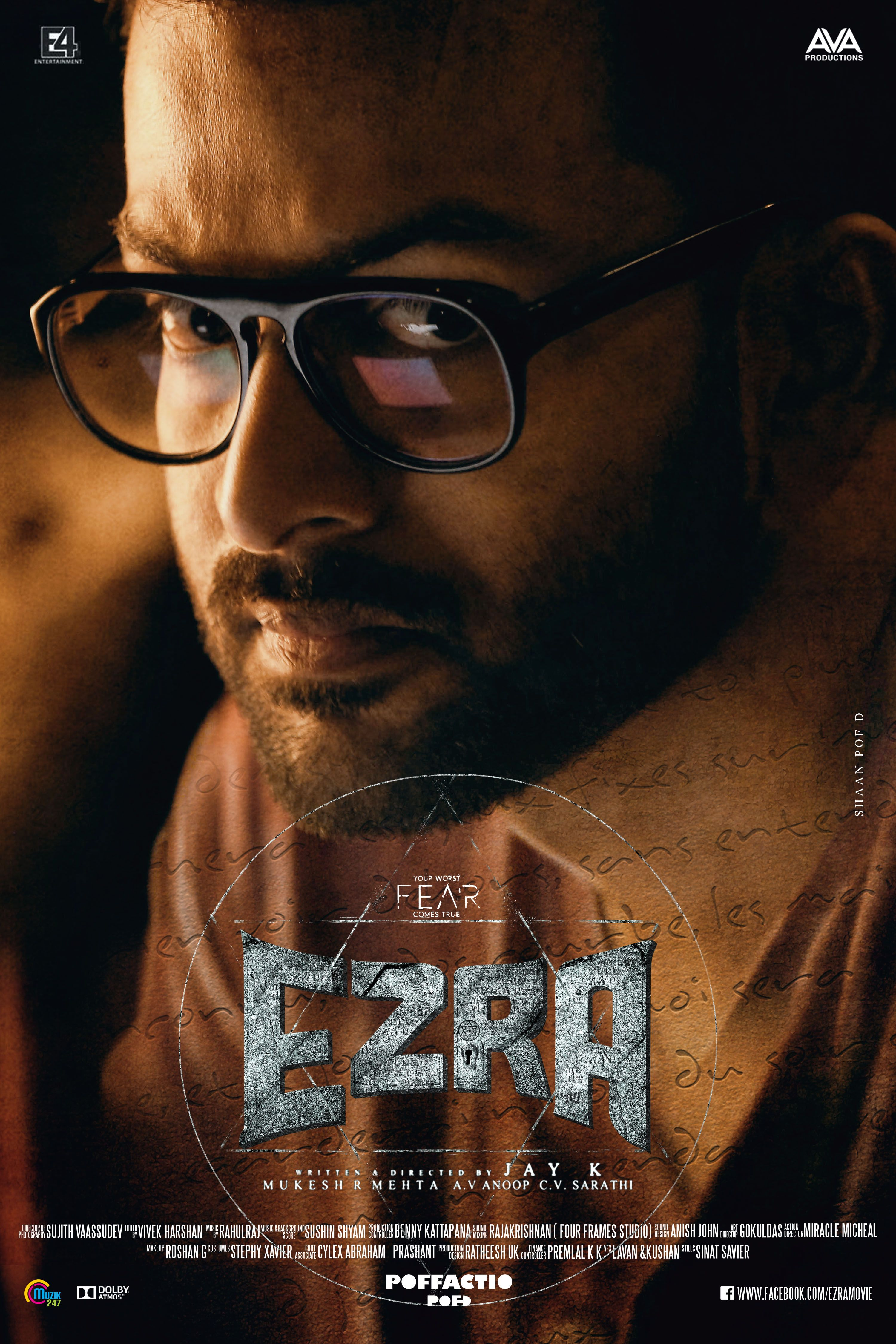 Pin by Shaan Thomas on Ezra | Free films online, Full movies