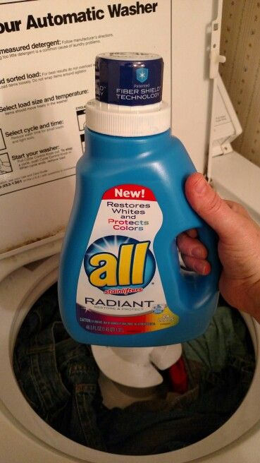 Thank you Smiley360 for the free All Radiant laundry detergent! My family's clothes look and smell great!