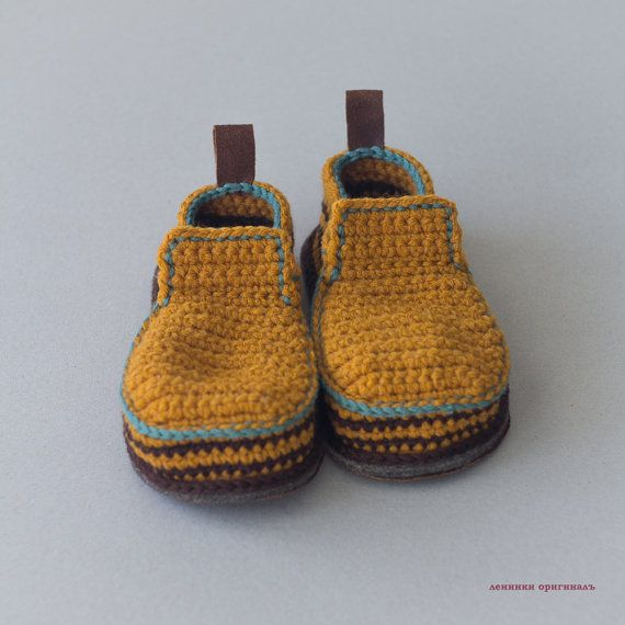 Children House Shoes in mustard yellow and brown  by leninka