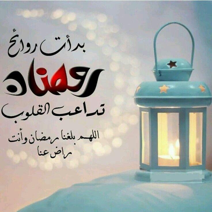 رمضان كريم Ramadan Cards Ramadan Crafts Ramadan