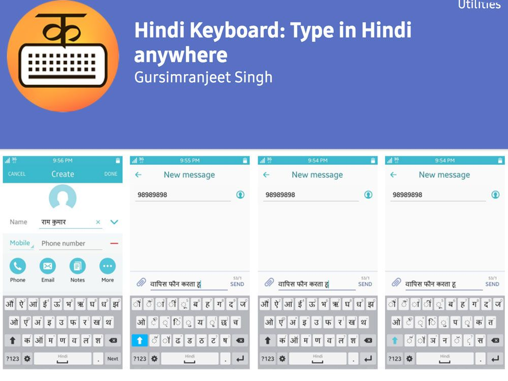 Download a New Hindi Keyboard for Tizen Smartphones | Tizen