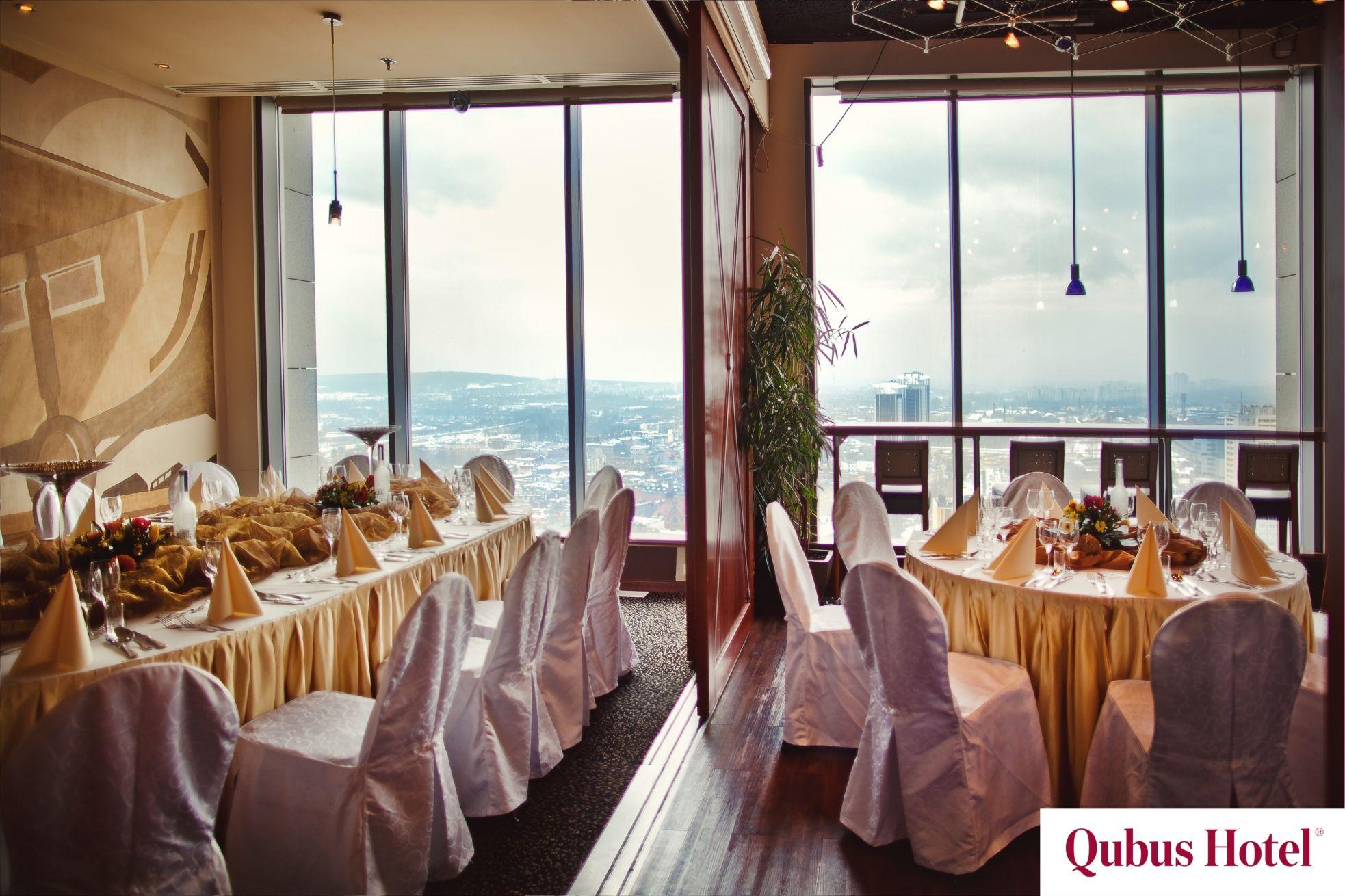 Wedding On The 27th Floor Yes In Sky Bar In Qubus Hotel Prestige