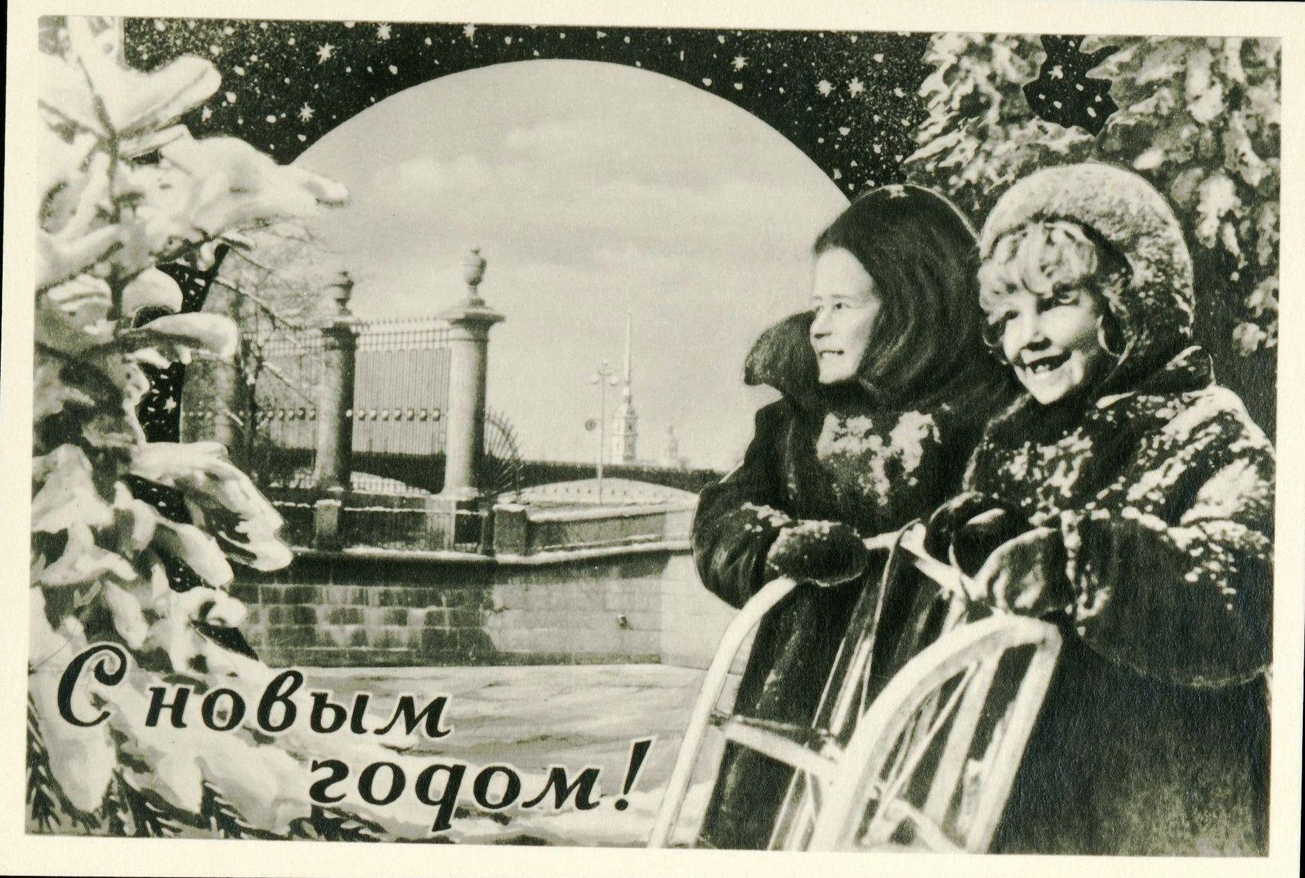 Открытка месяцев, открытки 1954 года
