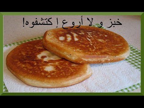 طريقة عمل خبز الصاج الممي ز خطوة بخطوة خبز الدار Youtube Food Pizza Bread Middle Eastern Recipes
