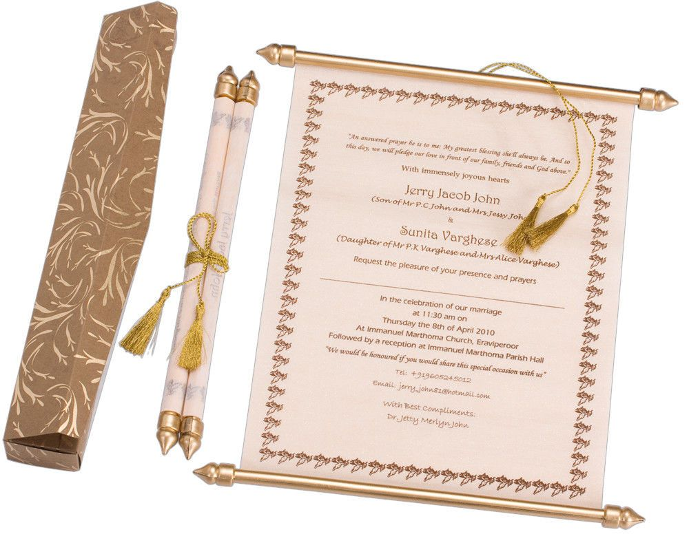 Scroll Wedding Party Invitations Invites Party Ceremony Scroll C Scroll Wedding Invitations Beauty And The Beast Wedding Invitations Wedding Invitation Samples