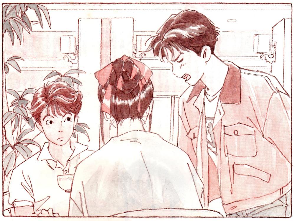 Animage (12/1990) Umi ga kikoeru/Ocean Waves... Anim