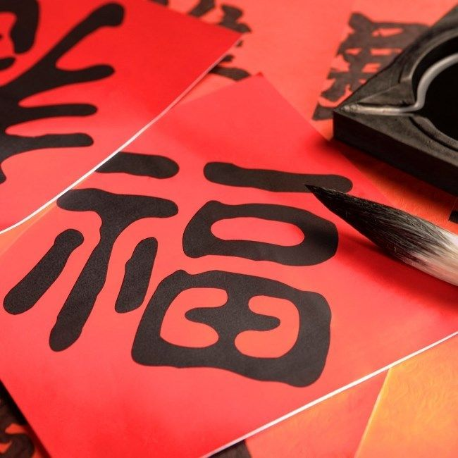 Chinese New Year Greeting Phrases Good Health Images Free ...