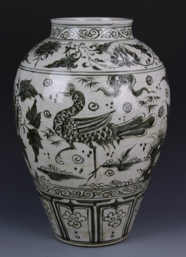 Chinese Antique Blue and White Jar in an ovoid form, with key frets along base…