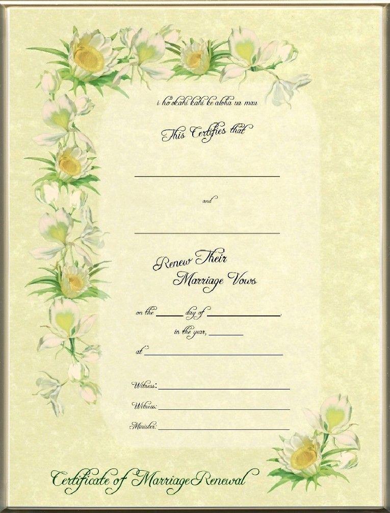 Vow Renewal Certificate Portrait Style Blank Hawaiian Marriage