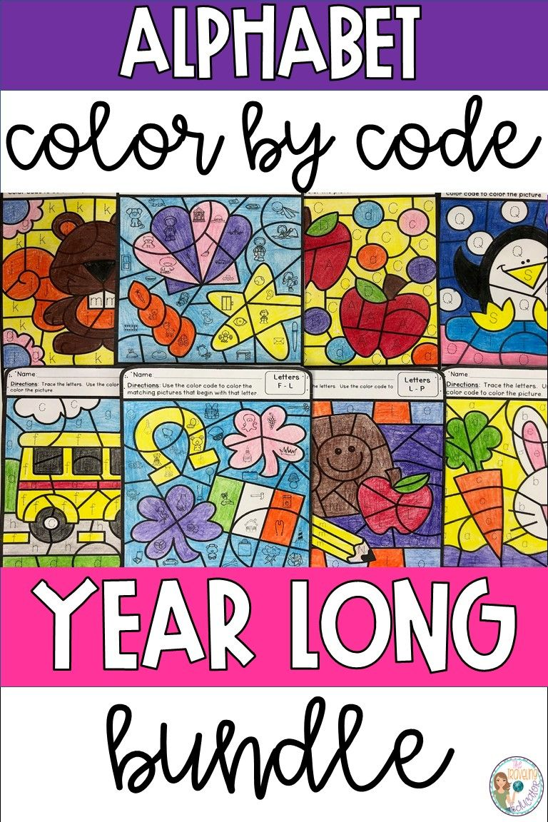 Color By Letter Year Long Bundle Kindergarten Worksheets Sight Words Elementary Reading Activities Elementary Reading [ 1152 x 768 Pixel ]