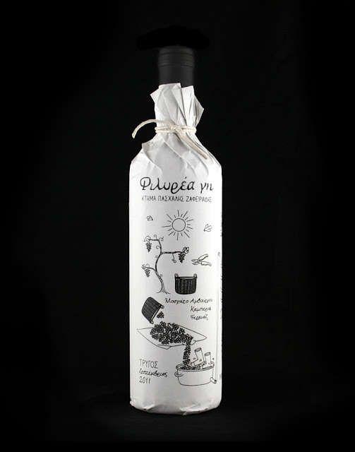 die besten 25 wein verpackung ideen auf pinterest weinetikettentwurf flaschen design und. Black Bedroom Furniture Sets. Home Design Ideas