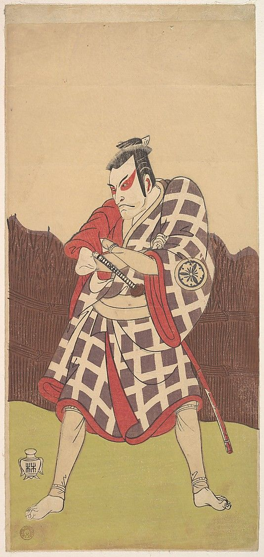 The Actor Matsumoto Koshiro 3rd as a Man who Stands with Arms Folded near a Brush Fence