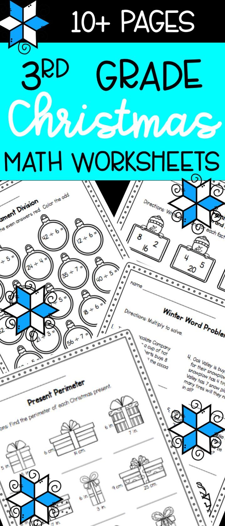 Christmas math worksheets for 3rd grade - multiplication, division ...