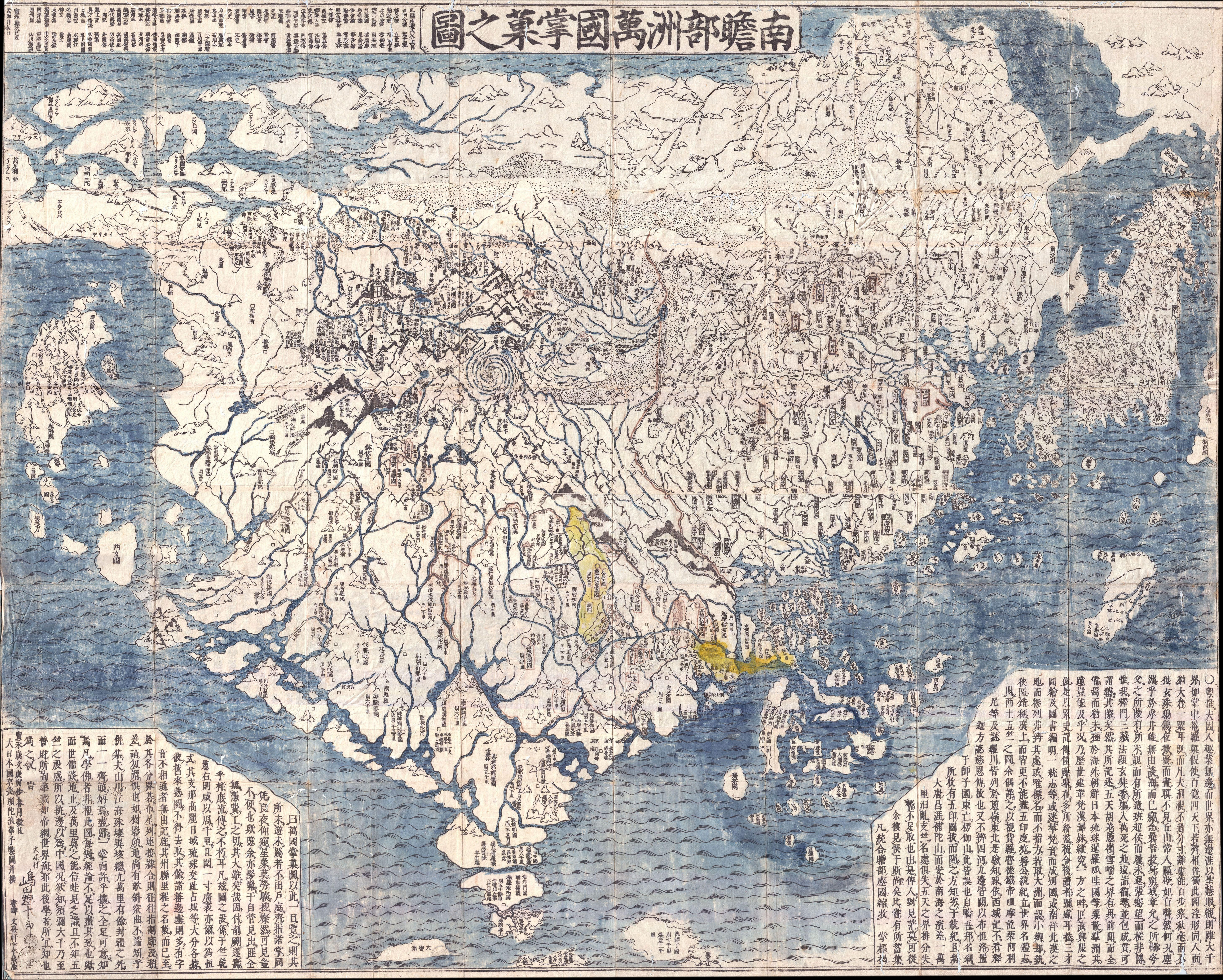 On the opposite side of the map a series of islands is intended to this is the first japanese printed map to depict the world including europe and america from a buddhist cosmographical perspective gumiabroncs Image collections