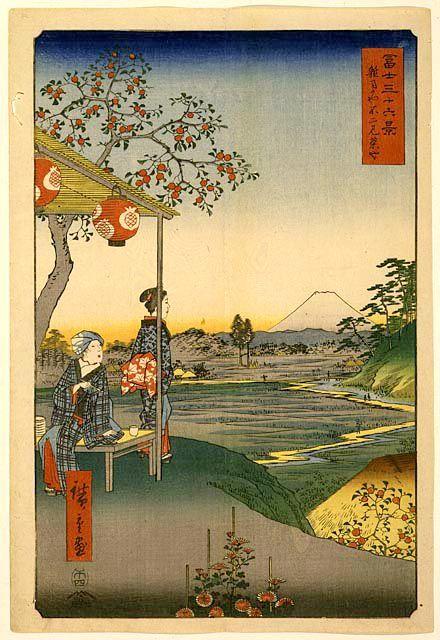 (Zôshigaya Fujimi chaya) from the series The Thirty-six Views of Mount Fuji (Fujisanjûrokkei), 1858-1859. Color woodblock print, ôban, 15 in. x 10 in.