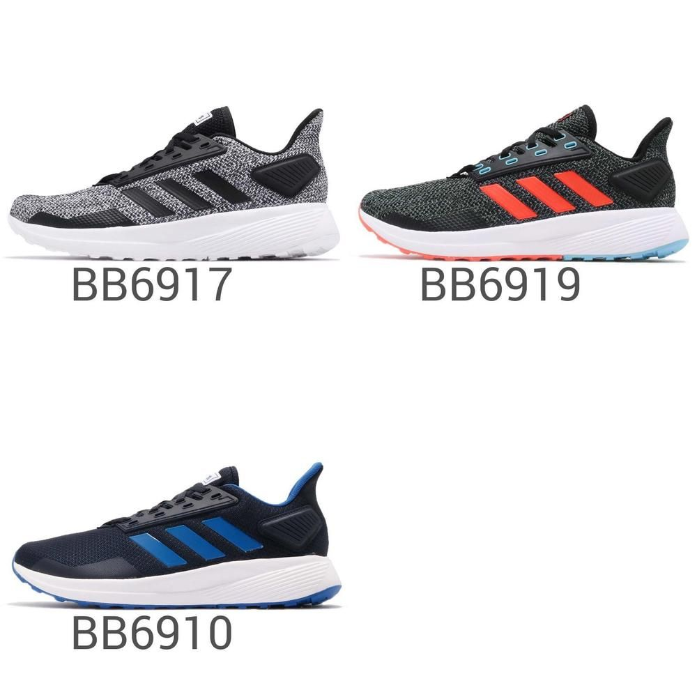 adidas Duramo 9 IX Men Running Shoes Sneaker Trainers Pick 1