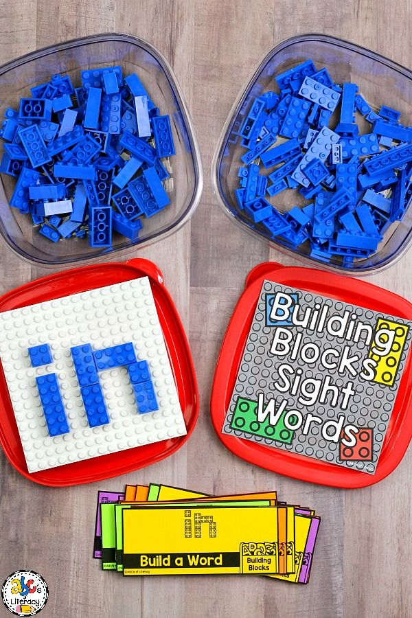 Building Blocks Sight Word Box for a Word Work Center is part of Word work kindergarten, Word work centers, Sight words, Learning sight words, Sight words kindergarten, Teaching sight words - This Building Blocks Sight Word Box is a handson way for your students to practice reading and spelling their sight words