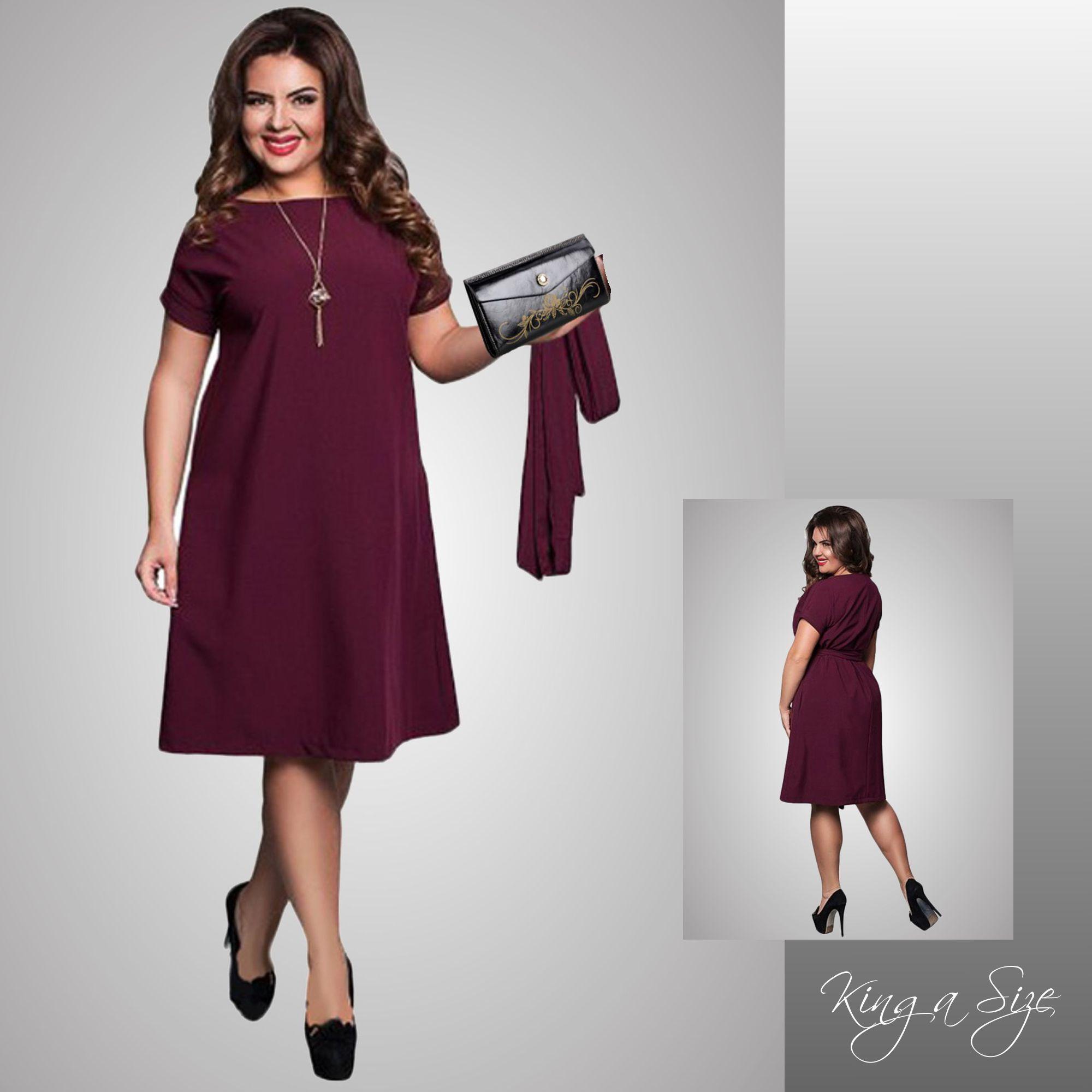Sommer Kleid weinrot  Übergrößen mode, Übergröße, Kleider