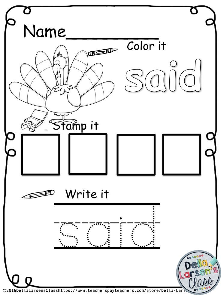 Great addition to your November word work centers. No prep practice ...