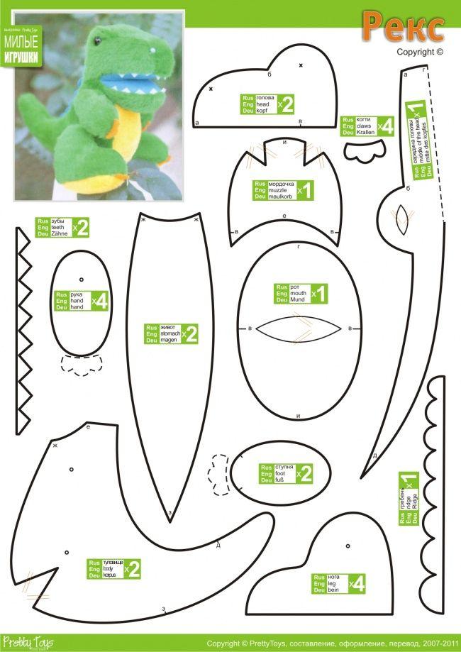 dinosaurios-fieltro-moldes02 | fieltro | Pinterest | Peluche ...