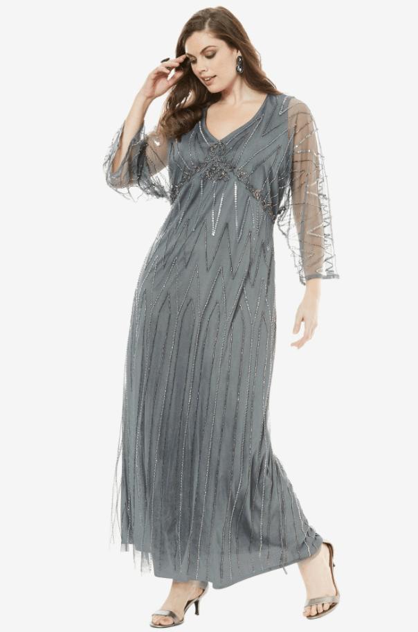 вечерние платья на свадьбу для мамы невесты | Svadba.blog ...