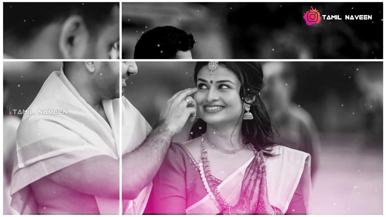Idhudhaanaa Idhudhaanaa Song Tamil Whatsapp Status Love Status Melody Songs Love Status Melody